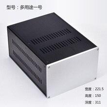 BRZHIFI Универсальный алюминиевый чехол № 1 для DIY на заказ