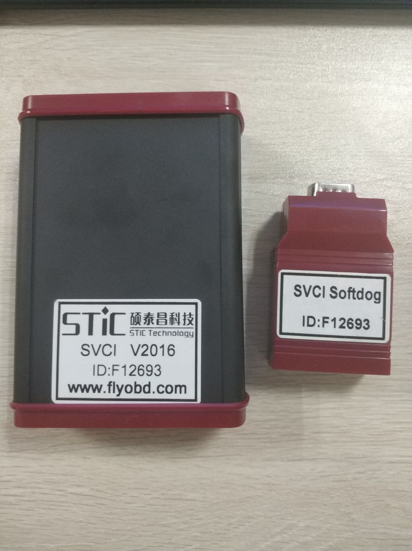 Image 4 - 100% Original FLY FVDI V2016 Full Version Free online updates Including 18 Software ABRITES Full FVDI Commander Diagnostic Tool-in Car Diagnostic Cables & Connectors from Automobiles & Motorcycles on