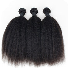 Eseewigs курчавые прямые волосы, бразильские волосы без повреждений, волнистые пряди, грубые 100% человеческие волосы для наращивания Yaki