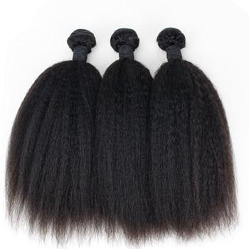 Eseewigs Verworrene Gerade Haar Brasilianische Remy Haarwebart Bundles Grob Yaki 100% Menschliches Haar Extensions