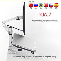 OA 7 10 27 Aluminum multifunction LCD LED Monitor Desk stand vesa holder Arm Full Motion 7kgs +10 15 laptop tray notebook