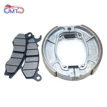 For Honda PCX125 2010-2017 PCX150 2012-2017 ZOOMER-X 2013-2020 PCX 125 150 Scooter Front & Rear Brake Pads Shoe Set Kit image