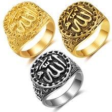 Vintage Ethic Metall Muslim Islamischen Finger Ringe Allah Gold Silber Farbe Religiöse Fashion Schmuck Hohe Qualität Geschenke