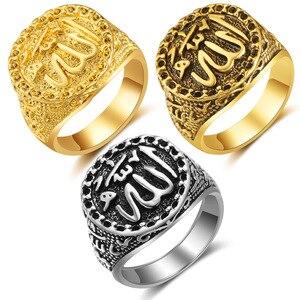 Image 1 - Vintage אתיקה מתכת מוסלמי אסלאמי אצבע טבעות אללה זהב כסף צבע דתי תכשיטים מתנות באיכות גבוהה