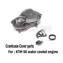 Couvercle de vilebrequin droit pour moto KTM 50, moteur refroidi à l'eau pour KTM 50 65 50cc 65cc SX SX SX Pro JR LC SX PRO SR