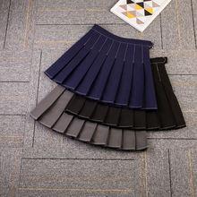 Женская плиссированная юбка однотонная черная клетчатая с высокой