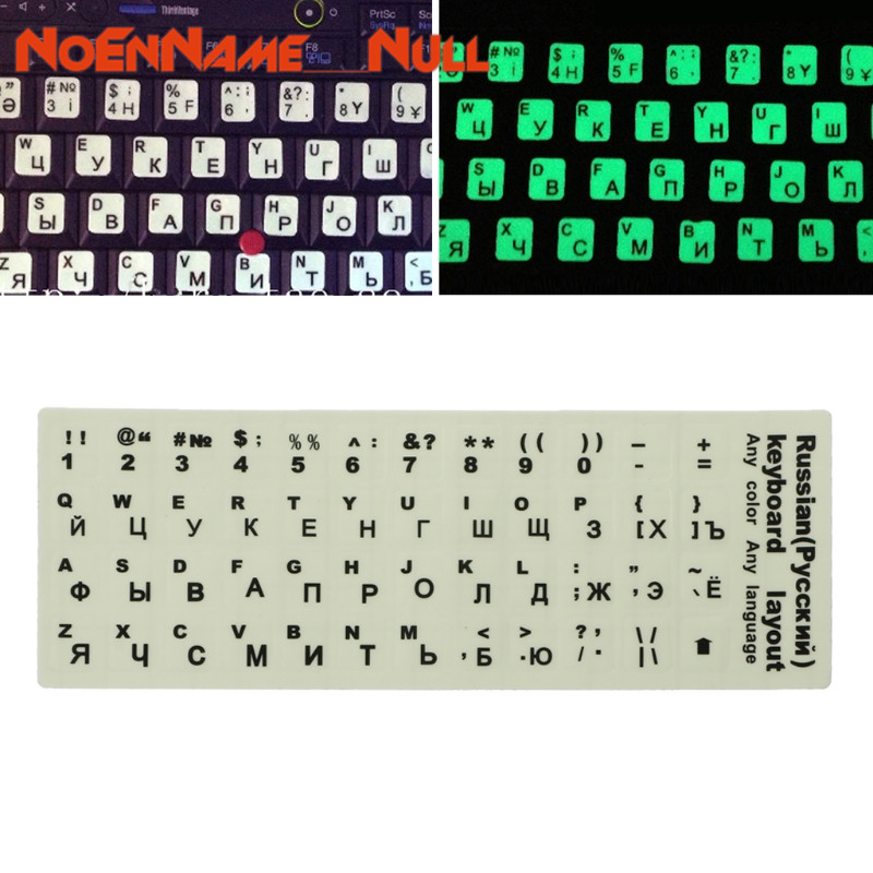 Laptop accessories keyboard cover stickers Russian Letters Ultrabright Fluorescence Luminous Keyboard Sticker dropshipping-1