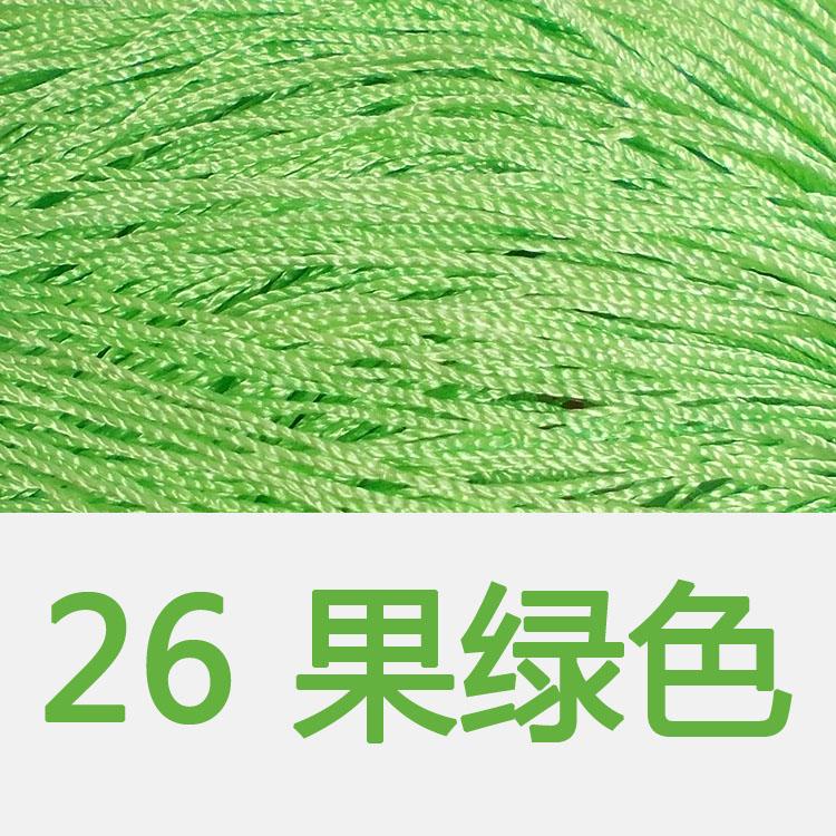 26果绿色