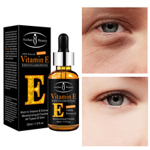 Vitamin E Essence Eye Moisturizing Desalination Fine Lines Eye Bag Black Eyes Vitamin E Essence