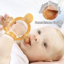 Детский Прорезыватель для зубов histoye силиконовые регулируемые