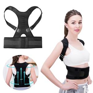 Adjustable Magnetic Back Postu