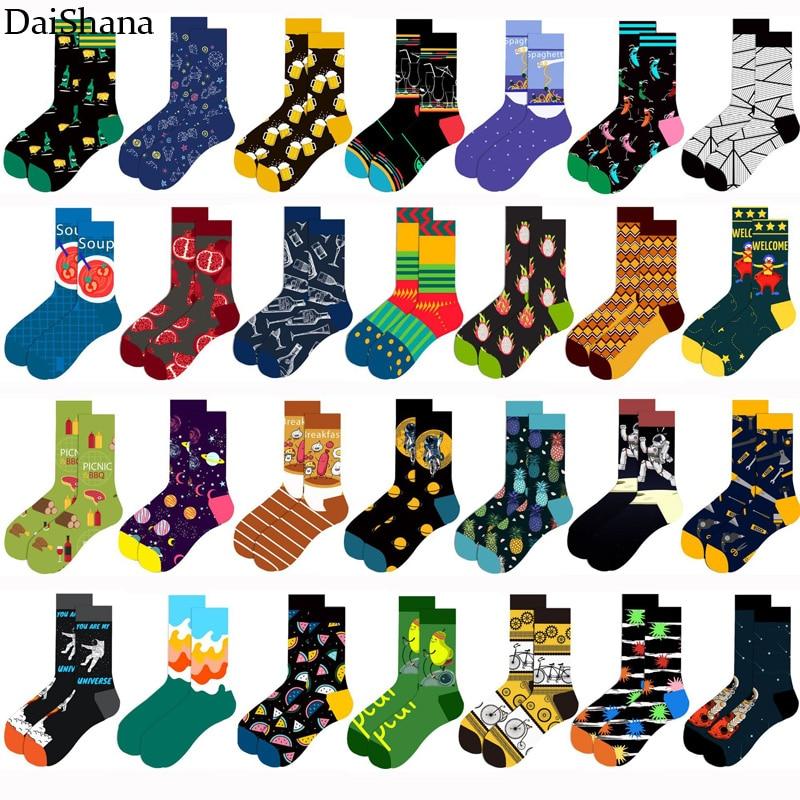 Носки унисекс в стиле Харадзюку, модные креативные носки в стиле хип-хоп с изображением космонавтов из мультфильма «Happy Socks», носки для скейт...