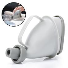 Автомобильный мобильный туалетный аварийный писсуар приспособление для мочеиспускания в экстренных ситуациях многоразовый портативный стоящий горшок Воронка для кемпинга пеших прогулок на открытом воздухе путешествия