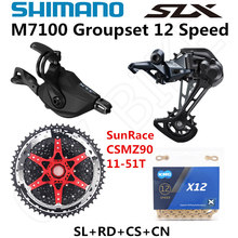 SHIMANO DEORE SLX M7100 Groupset MTB הרי אופני 1x12 Speed 51T SL + RD + CSMZ90 + X12 M7100 שיפטר אחורי הילוכים