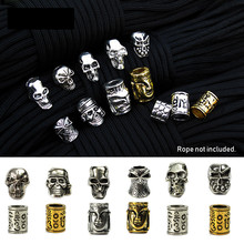 1PC Alloy Silver/Gold 16 Style Knife Lanyard Paracord Beads Charm Metal Skull Bracelet DIY Pendant Bracelet Decoration Accessory(China)