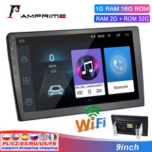 """AMPrime 9"""" Android Car radio 2 Din Multimedia Player GPS Navigation Auto Stereo WIFI Bluetooth Video Player With Rearview Camera"""