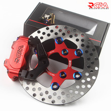 Motorcycle Scooter Brake Caliper+200mm/220mm Disc Brake Pump Adapter Bracket+Brake Disc Modification of front shock absorber rpm brand cnc brake caliper 220mm disc brake pump adapter bracket sets for yamaha electric motorcycle scooter bws zuma aerox rsz