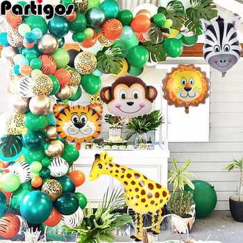 Jungle Safari Theme Party Balloon Garland Kit Animal Balloons Palm Leaves for Kids Boys Birthday Party Baby Shower Decorations jungle party green latex balloons woodland animal palm leaf foil balloons safari party baloons birthday party decor baby shower