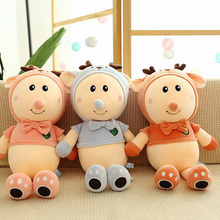 Creative Cute Deer Mouse Plush Toys Stuffed Animal Small Doll Toy Soft Pillow Children Girls Gift