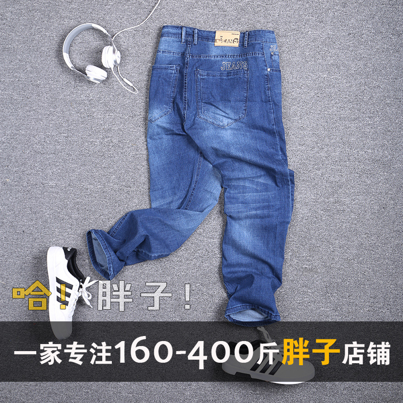 16018 Plus-sized Clothing Elasticity Large Size Jeans Men's Loose-Fit Refreshing Fat Pants Summer Thin 36-52