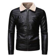 Новое повседневное мужское однотонное пальто из искусственной