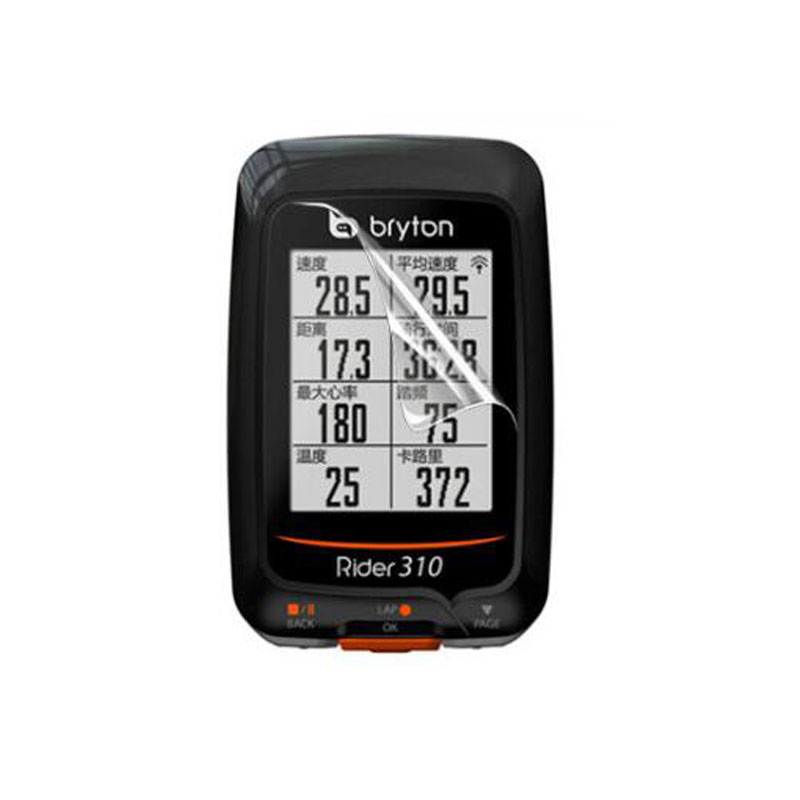 3pcs Soft Clear Screen Protector Cover Protective Film For Bryton Rider 310/330 R310 R330 GPS <font><b>Bike</b></font> <font><b>Computer</b></font> Screen Protector image