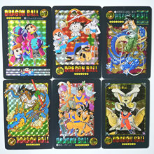54pcs/set Super Dragon Ball Z Storm Clouds 1 2 Heroes Battle Card Ultra Instinct Goku Vegeta Game Collection Cards(China)