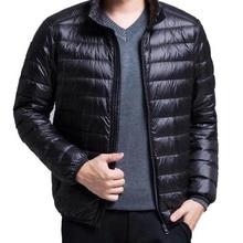 Coat Jackets Wind-Resistant Hoodies Water Men's Big-Size Ultra All-Season Lightweight