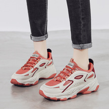 CINESSD PU Increased Platform Sneakers Women Shoes 2020 Spring New Fashion Wedges For Breathable Ladies 40