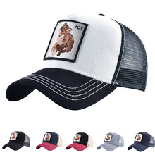 Men Animal Embroidered Fox Mesh Baseball Caps Hip-Hop Trucker Unisex Outdoor Sport Sunhat Women Breathable Snapback Adjust Hat