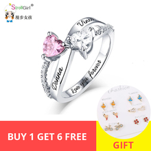 StrollGirl Engraved Double Love Heart Birthstone Ring Personalized 925 Sterling Silver Rings Custom Unique Rings for Lover Hot