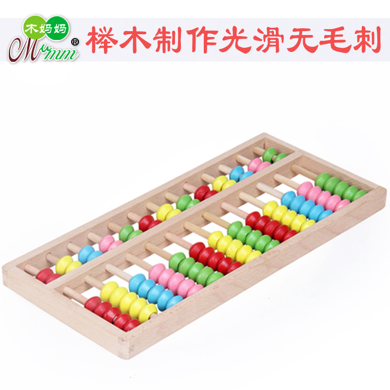Wooden Children Early Education Zhu Suan Jia Colorful Calculation Frame 10 Speed Calculation Frame Mathematics Beads 10 Archives