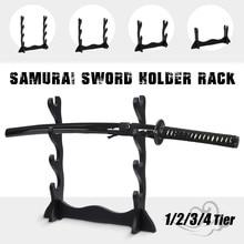 Настенный держатель для меча самурая, 1/2/3/4 уровня