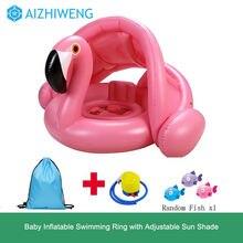 Детский плавающий бассейн детское Надувное плавательное кольцо