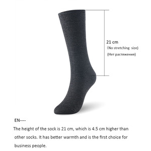 Image 5 - Man Sokken Bamboevezel Lange Boot Sokken Mannen Business Sokken 6 Paren/partij Uk Size 7 11 Eur Maat 40 46 1006 Vkmony