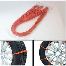 Chunmu 1 шт. Новинка 92 см автомобильные универсальные противоскользящие цепи для снега нейлоновые для автомобиля грузовика снега грязи колеса шины кабельные стяжки Dropshippinp