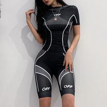 Повседневный Спортивный костюм набор для бегунов женские байкерские