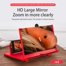 14/12/8 polegada 3d tela do telefone amplificador lupa dobrável design hd vídeo lupa assistir filmes suporte telefone inteligente titular