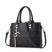2019 New PU Leather Bag Simple Handbags Famous Brands Women Shoulder Bag Casual Big Tote Vintage Ladies Crossbody Bags Handbag стоимость