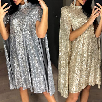 2020 Ladies Elegant High Neck Sequin Cocktail Dress With Sleeves For Cocktail Party Loose Short Formal Dress Robe Cocktail