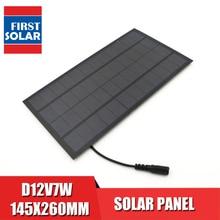 Solar panel 12V 7W mit 5,5*2,1 DC Stecker Für Solar Powered Wasserpumpe Solar Power System handy Ladegerät DIY Spielzeug