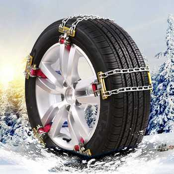 Manganese Steel Alloy Universal Truck Car Wheels Tyre Tire Snow Ice Chains Belt Winter Anti-skid Vehicles Wheel Chain Road Safe image
