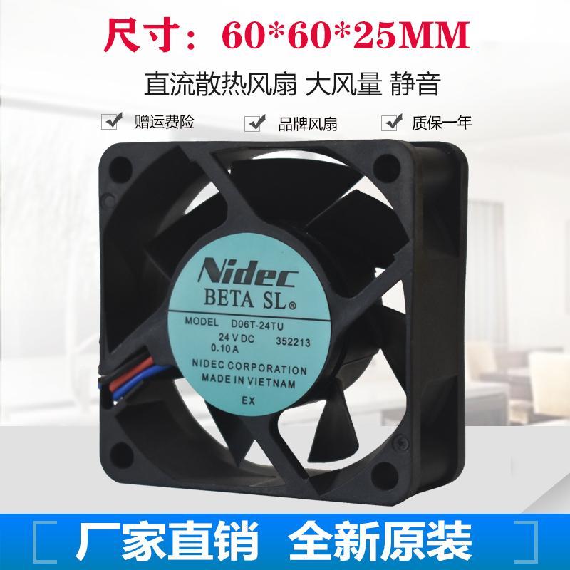 Новый оригинальный 24V 0.1A D06T-24TU 6CM 6025 ультра-тихий инверторный охлаждающий вентилятор