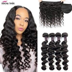 Бразильпряди волос Ishow, свободные, глубокие волнистые человеческие волосы для наращивания, длинные, класс 8A, натуральный цвет, 1/3/4 шт., волосы...