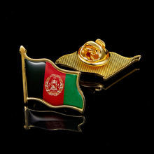 Afghanistan National Flag Epoxy Lapel Pin Badge/Brooch For Official Suit Accessories 5pcs afghanistan national flag epoxy collectible metal patriotism pin flag badge for clothing lapel ornament