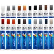 6 cores caneta de reparo de pintura do carro reparação de arranhões caneta reparação de pintura vermelho preto branco prata cinza caneta de toque acessórios de automóveis