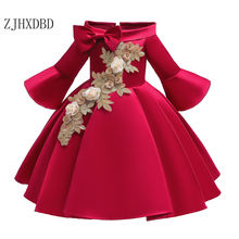 Детские кружевные платья для девочек летняя одежда вечерние