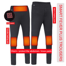 Зимние вельветовые Теплые штаны с подогревом и зарядкой от USB, брюки с электрическим подогревом, уличные спортивные лыжные походные плотные теплые флисовые штаны