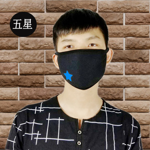 Image 5 - 1 шт. светящаяся маска для рта Пылезащитная трехслойная черная аниме хлопковая маска для детей мужчин женщин