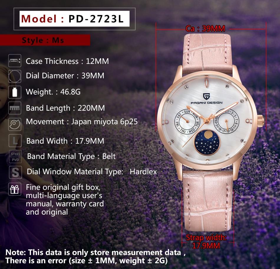 2020 free drop shipping PAGANI DESIGN Brand Lady Fashion Quartz Watch Women Waterproof 30M shell dial Luxury Dress Watches Relogio Feminino xfcs (1)